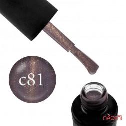 Гель-лак Naomi Cat Eyes С81 дымчато-лиловый, с бликом, 6 мл