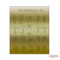 Металлизированные наклейки № 47 листья, зонтики, цвет золото
