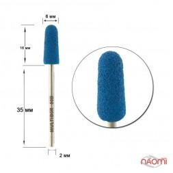 Насадка для педикюра Композит, колпак синий 6 мм (B 50)