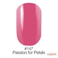 Гель-лак Naomi 147  Passion For Petals  кораллово-розовый, 6 мл