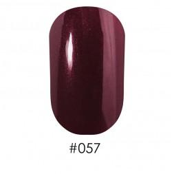 Лак Naomi 057 бордово-фиолетовый, 12 мл