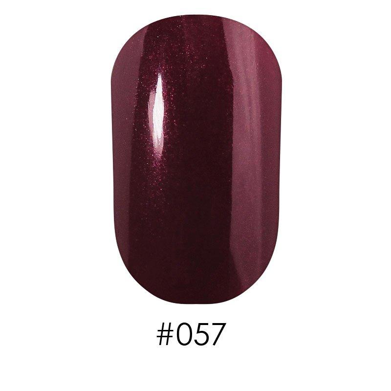 Лак Naomi 057 бордово-фиолетовый, 12 мл, фото 1, 60.00 грн.