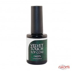 Топ для гель-лака Naomi Velvet Touch бархатный, 12 мл