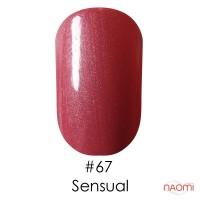 Гель-лак Naomi 067  Sensual бордово - розовый, 6 мл