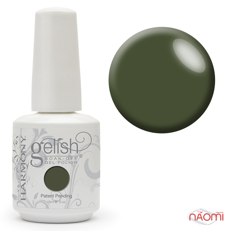 Гель-лак Gelish Just For You  II Steel My Heart № 01020, 15 мл, фото 1, 325.00 грн.