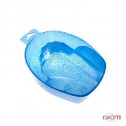 Ванночка для манікюру, гламур, синя