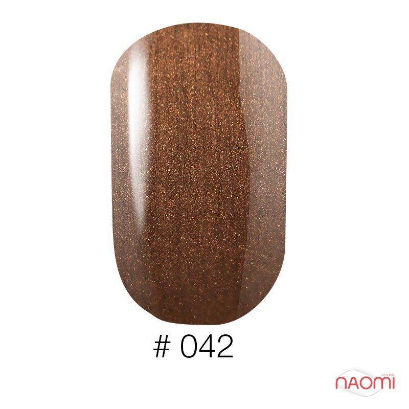 Лак Naomi 042 коричневый перламутровый, 12 мл, фото 1, 60.00 грн.