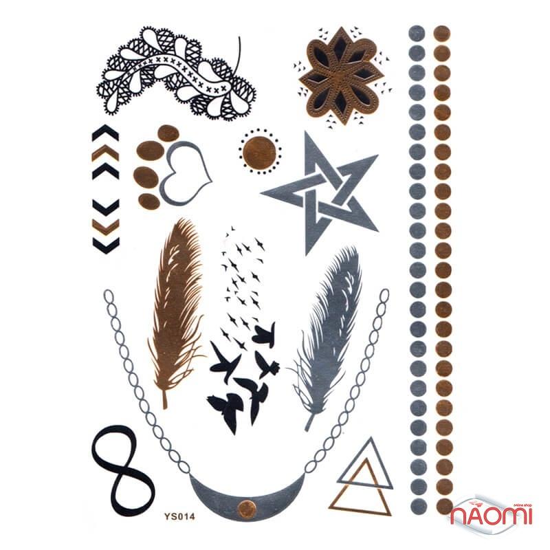 Наклейка для тимчасового тату (15х20 см) YS 014, фото 1, 40.00 грн.