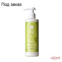 Лосьон для рук CND SPA Citrus Hydrating Lotion, 236 мл