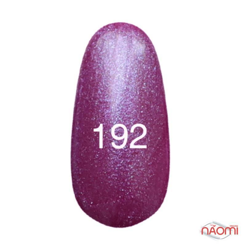 Гель-лак Kodi Professional №192 (темно-баклажановый с голубым перламутром) 7 мл Распродажа, фото 1, 89.00 грн.