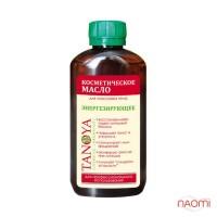 Косметическое масло, TANOYA энергезирующее - для массажа тела, 200 мл