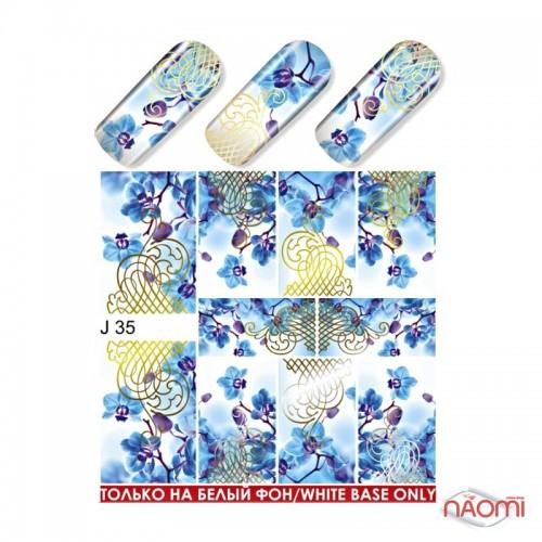 Слайдер-дизайн Jewelry J 35, фото 1, 20.00 грн.