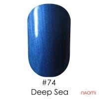 Гель-лак Naomi 074  Deep Sea яркий синий перламутровый, 6 мл