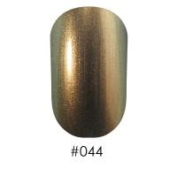 Лак Naomi 044 перламутровый золотистый, 12 мл