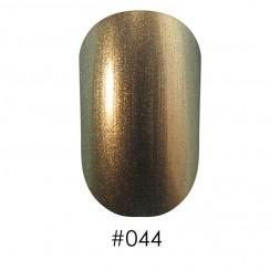 Лак Naomi 044 перламутровий золотистий, 12 мл