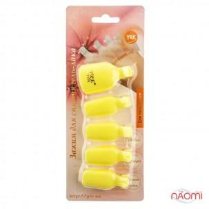 Набір кліпсів (прищіпок) для зняття гель-лаку, для педикюру, багаторазові 5 шт./уп., колір жовтий