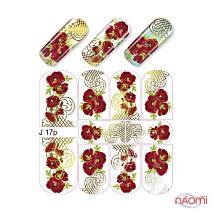 Слайдер-дизайн Jewelry J 17, фото 1, 20.00 грн.