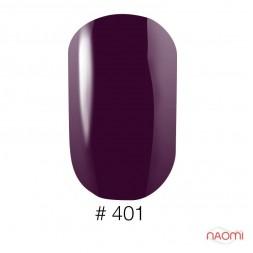 Лак Naomi 401 баклажан, 12 мл