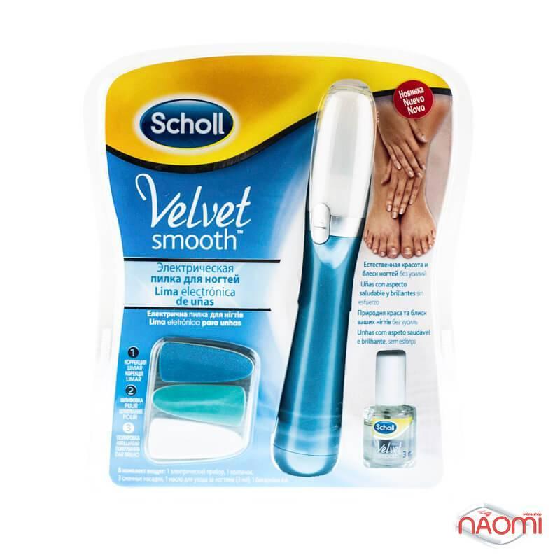 Электрическая пилка для ногтей Sholl со сменными насадками и маслом для кутикулы, фото 1, 619.00 грн.