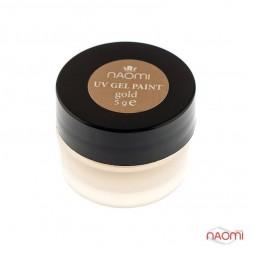 Гель-краска Naomi UV Gel Paint Gold Shimmer, цвет золотой с шиммерами,  5 г