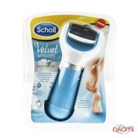 Электрическая роликовая пилка Sholl для удаления загрубевшей кожи, цвет голубой