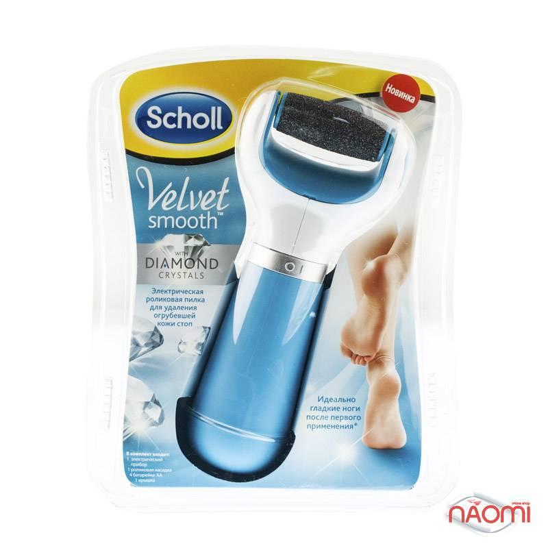 Электрическая роликовая пилка Sholl для удаления загрубевшей кожи, цвет голубой, фото 1, 619.00 грн.
