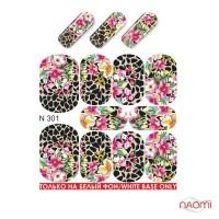Слайдер-дизайн N 301 Цветы