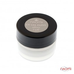 Гель-краска Naomi UV Gel Paint Silver Shimmer 5 г