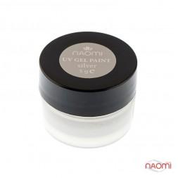 Гель-краска Naomi UV Gel Paint Silver Shimmer, цвет серебряный с шиммерами, 5 г