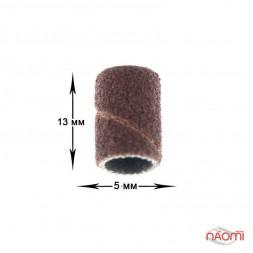 Колпачок насадка для фрезера D 5 мм, абразивность 100 (10шт.)