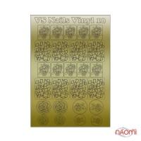Виниловый трафарет для Deep Design розы, листья 010