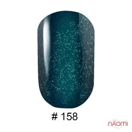 Гель-лак G.La color 158 глубокий синий с изумрудными шиммерами, 10 мл, фото 1, 80.00 грн.