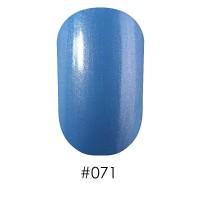 Лак Naomi 071 перламутровый нежно-голубой, 12 мл