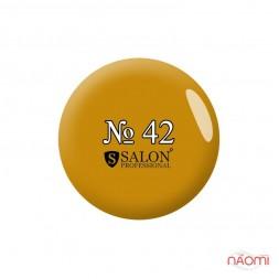 Акриловая краска Salon Professional 42 золото, 3 мл