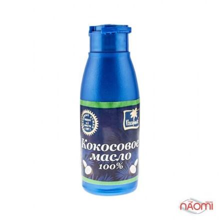 Натуральное кокосовое масло Parachute для тела и волос, 40 мл, фото 1, 25.00 грн.
