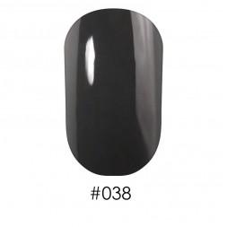 Лак Naomi 038 темно-серый, оттенок мокрого асфальта, 12 мл