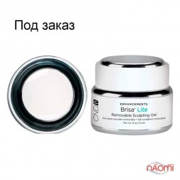 Гель CND строительный Brisa Lite Removable Sculpting Gel Pure White белый, 14 г