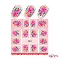 Слайдер-дизайн Jewelry J 55