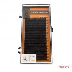 Ресницы Kodi professional Butterfly B 0.15 (16 рядов: 10 мм), черные
