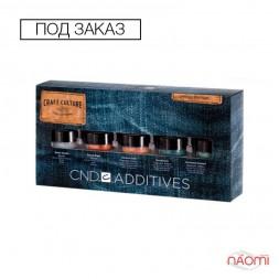 Набор пигментов CND Additives Craft Culture, 5 шт.