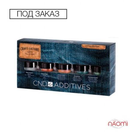 Набор пигментов CND Additives Craft Culture, 5 шт., фото 1, 810.00 грн.