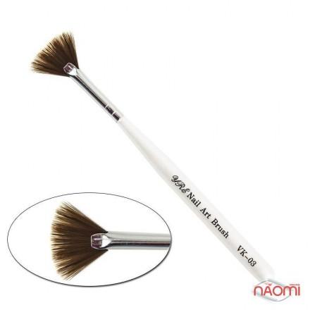 Кисть YRE Nail Art Brush VK 03, веерная, искусственный ворс, фото 1, 16.00 грн.