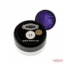 3D Гель-пластилин KOTO 17 фиолетовый, 5 г