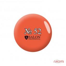 Акриловая краска Salon Professional 52 оранжевая, 3 мл
