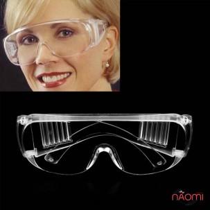 Защитные очки для мастера маникюра и педикюра SGP