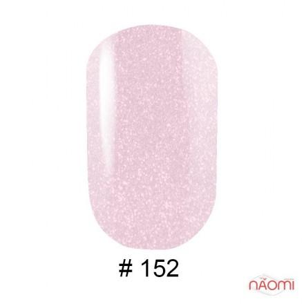 Гель-лак G.La color 152 розовый с шиммерами, 10 мл, фото 1, 80.00 грн.