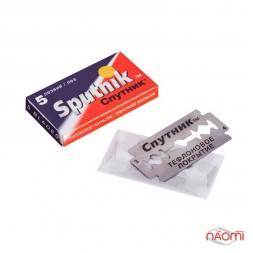 Лезо для гоління Sputnik, 5 шт.