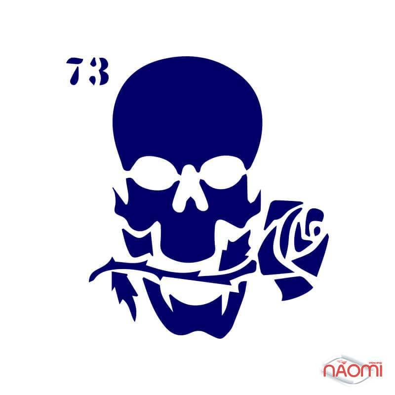 Трафарет для временного тату Креативные и стильные №73 6х6 см, фото 1, 5.00 грн.