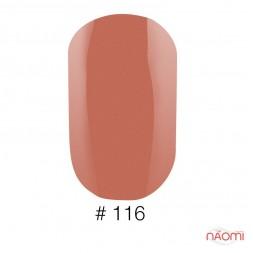 Лак Naomi 116 светлый терракотовый с матовым эффектом, 12 мл