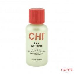 Рідкий шовк CHI Silk Infusion, система догляду за волоссям CHI Infra, 15 мл